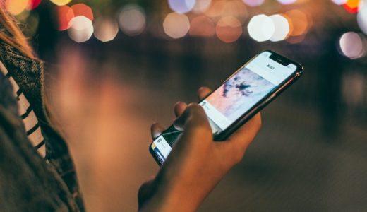 スタディサプリは社会人におすすめのTOEICアプリ!元外資、海外勤務がレビュー!